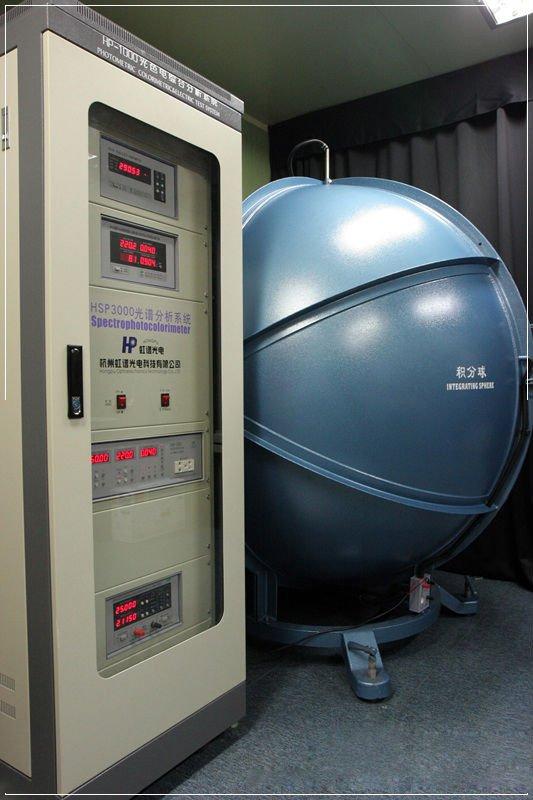 专业维修hsp6000|led测试仪|led光谱分析仪|照明测试仪